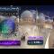 Quran-Ramzan