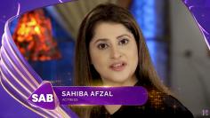 Sahiba Afzal